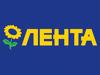 ЛЕНТА магазин Томск