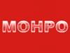 Монро магазин обуви Томск
