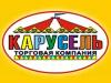 КАРУСЕЛЬ магазин Томск