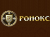 РОНОКС магазин обуви Томск
