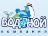 ВОДЯНОЙ магазин Томск