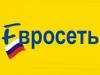 Евросеть магазин Томск